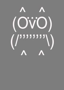 Owl Text You